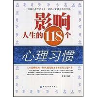 http://ec4.images-amazon.com/images/I/51cfJ143k%2BL._AA200_.jpg