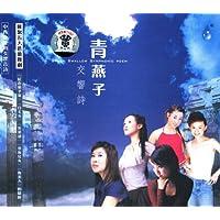 http://ec4.images-amazon.com/images/I/51cfwloq3vL._AA200_.jpg