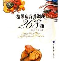 http://ec4.images-amazon.com/images/I/51cgrp526uL._AA200_.jpg