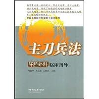 http://ec4.images-amazon.com/images/I/51chPrSvWCL._AA200_.jpg