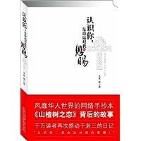 http://ec4.images-amazon.com/images/I/51chWvsHHvL._AA200_.jpg