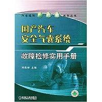 http://ec4.images-amazon.com/images/I/51chYszC-qL._AA200_.jpg