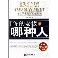 http://ec4.images-amazon.com/images/I/51chflx01JL._AA200_.jpg