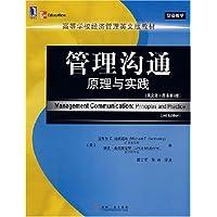 http://ec4.images-amazon.com/images/I/51chmRZEu2L._AA200_.jpg