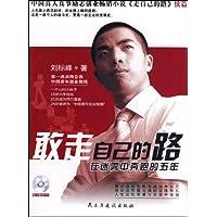 http://ec4.images-amazon.com/images/I/51ciMJOgl8L._AA200_.jpg