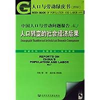 http://ec4.images-amazon.com/images/I/51cibMYYB4L._AA200_.jpg