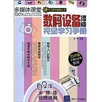 http://ec4.images-amazon.com/images/I/51cjdo8CxOL._AA200_.jpg