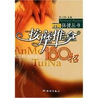 http://ec4.images-amazon.com/images/I/51ckXuA7iNL._AA200_.jpg