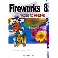 http://ec4.images-amazon.com/images/I/51ckaqyuv5L._AA200_.jpg