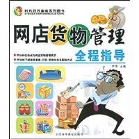http://ec4.images-amazon.com/images/I/51clV9eST-L._AA200_.jpg