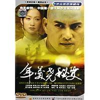 http://ec4.images-amazon.com/images/I/51clz4U%2BMPL._AA200_.jpg