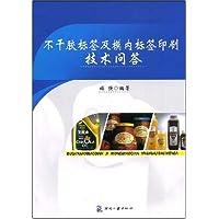 http://ec4.images-amazon.com/images/I/51cmI57qfIL._AA200_.jpg