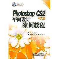 http://ec4.images-amazon.com/images/I/51cmMTU%2B7JL._AA200_.jpg