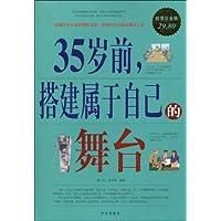 http://ec4.images-amazon.com/images/I/51cmsrd9d6L._AA200_.jpg