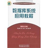 http://ec4.images-amazon.com/images/I/51cn46p6CjL._AA200_.jpg