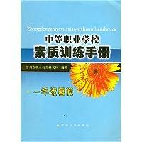 http://ec4.images-amazon.com/images/I/51cnJAnxTdL._AA200_.jpg