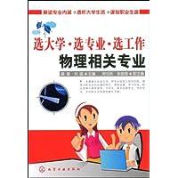 http://ec4.images-amazon.com/images/I/51cnPUxLBmL._AA200_.jpg