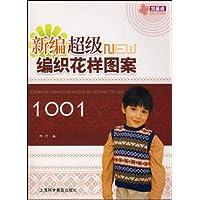 http://ec4.images-amazon.com/images/I/51cnxQQL4%2BL._AA200_.jpg