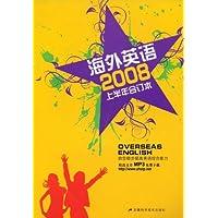 http://ec4.images-amazon.com/images/I/51co7R05ZsL._AA200_.jpg