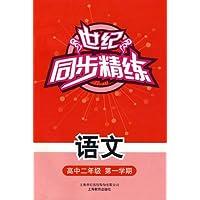 http://ec4.images-amazon.com/images/I/51coG1vBWYL._AA200_.jpg