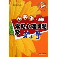 http://ec4.images-amazon.com/images/I/51coMQQuhFL._AA200_.jpg