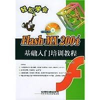 http://ec4.images-amazon.com/images/I/51cpl%2Bo-a2L._AA200_.jpg