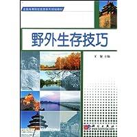 http://ec4.images-amazon.com/images/I/51cpyiaasgL._AA200_.jpg