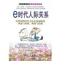 http://ec4.images-amazon.com/images/I/51cq%2BcUzGTL._AA200_.jpg