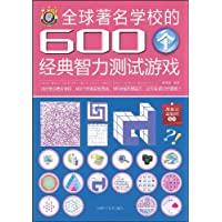 http://ec4.images-amazon.com/images/I/51cqaMPbnmL._AA200_.jpg