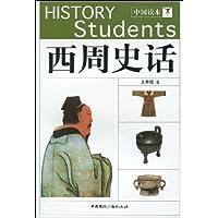 http://ec4.images-amazon.com/images/I/51cqiJQWGXL._AA200_.jpg