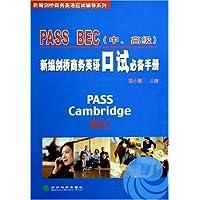 http://ec4.images-amazon.com/images/I/51cqqBxlOXL._AA200_.jpg