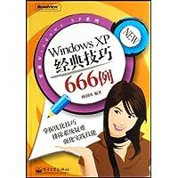 http://ec4.images-amazon.com/images/I/51cqwcHWGkL._AA200_.jpg