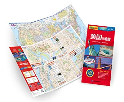 美国旅游地图比例尺1:557万.pdf