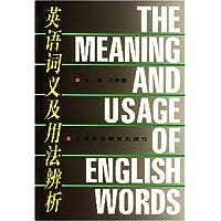 http://ec4.images-amazon.com/images/I/51cr99v1-EL._AA200_.jpg