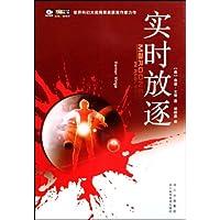 http://ec4.images-amazon.com/images/I/51crG6zgwBL._AA200_.jpg