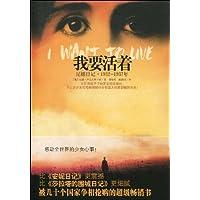 http://ec4.images-amazon.com/images/I/51crRjAowaL._AA200_.jpg