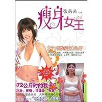 http://ec4.images-amazon.com/images/I/51crcnpfBTL._AA200_.jpg