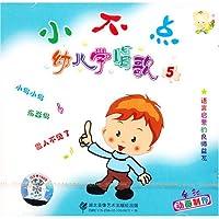 http://ec4.images-amazon.com/images/I/51cs%2B14VadL._AA200_.jpg