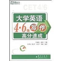 http://ec4.images-amazon.com/images/I/51csPl-XXuL._AA200_.jpg