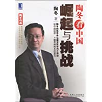 http://ec4.images-amazon.com/images/I/51csoXOY6jL._AA200_.jpg