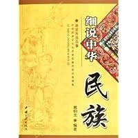 http://ec4.images-amazon.com/images/I/51ct0ckQT0L._AA200_.jpg