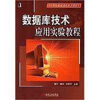 http://ec4.images-amazon.com/images/I/51cv2PWtAdL._AA200_.jpg