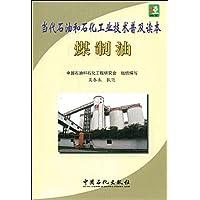 http://ec4.images-amazon.com/images/I/51cvA2FkibL._AA200_.jpg