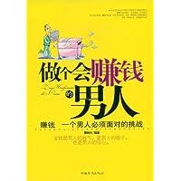 http://ec4.images-amazon.com/images/I/51cvDwFZ39L._AA200_.jpg