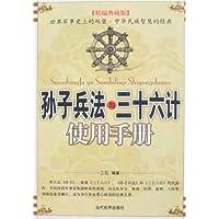 http://ec4.images-amazon.com/images/I/51cw79716JL._AA200_.jpg