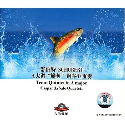 舒伯特:a大调 鳟鱼 钢琴五重奏