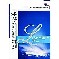 http://ec4.images-amazon.com/images/I/51cwigt6SVL._AA200_.jpg