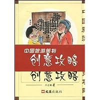 http://ec4.images-amazon.com/images/I/51cxGEtdN3L._AA200_.jpg