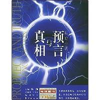 http://ec4.images-amazon.com/images/I/51cxI7pF4vL._AA200_.jpg
