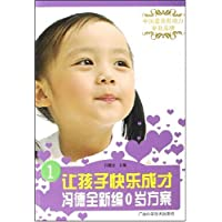 http://ec4.images-amazon.com/images/I/51cxMMhcG4L._AA200_.jpg